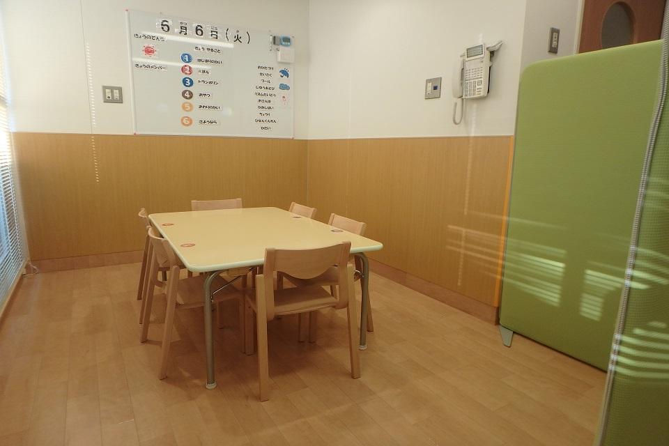 ぶどうの実の療育室の様子